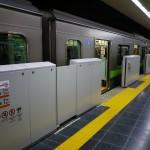 調布駅のホーム - 2013/01/05 15:15