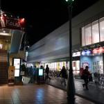仙川駅前の色合いが良い - 2013/01/05 20:24