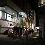 仙川カルディ前 - 2013/01/05 20:28